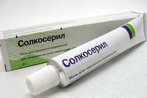 Солкосерил1