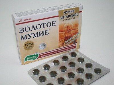 Мумие от растяжек в таблетках