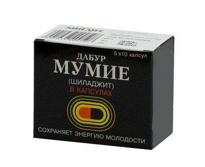 Мумие-шиладжит1