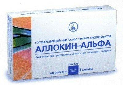 Лекарство от папиллом и бородавок