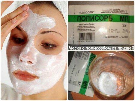 полисорб инструкция маска для лица
