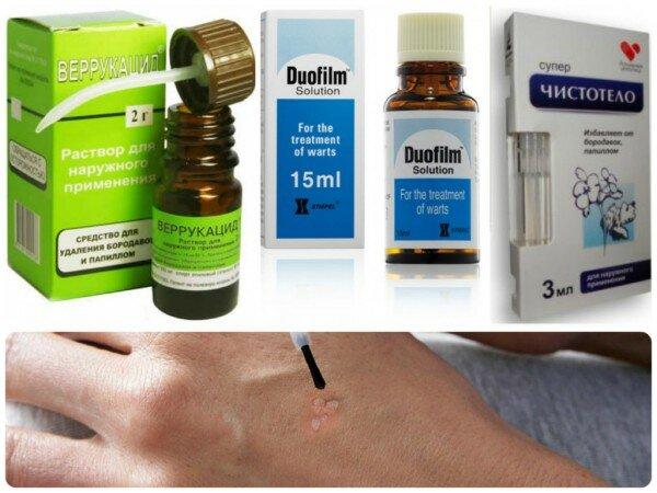 Препараты Суперчистотело, Веррукацид и Дуофилм